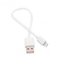 Lightning to USB Cable 1.m P0114653